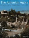 HeartOfClassicalAthens